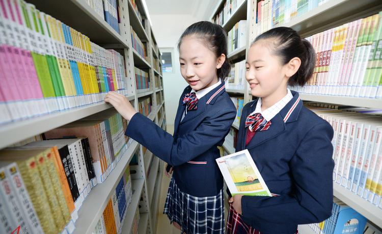 让孩子成为一个爱阅读的人  我们一直在努力