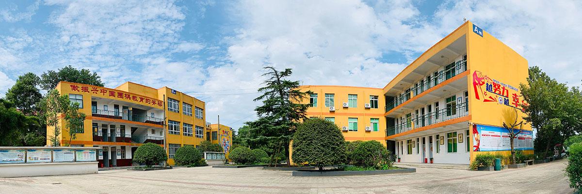 美丽的校园我的家